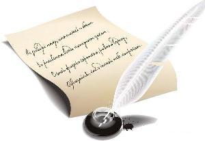 Как написать хороший и интересный материл?